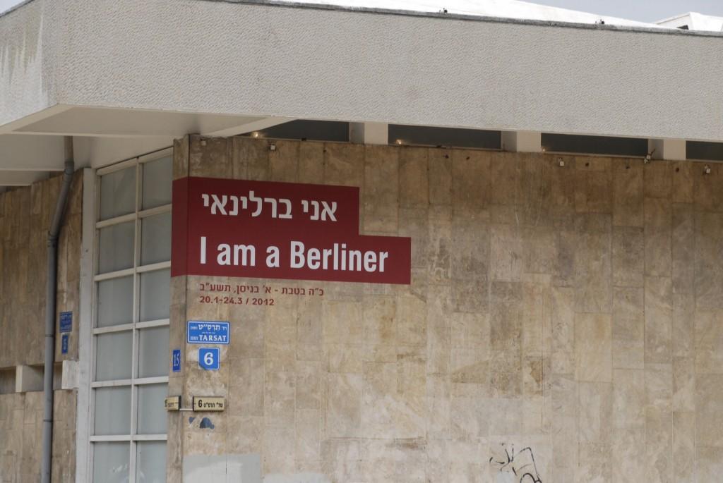 Tel Aviv, Israel, 2012