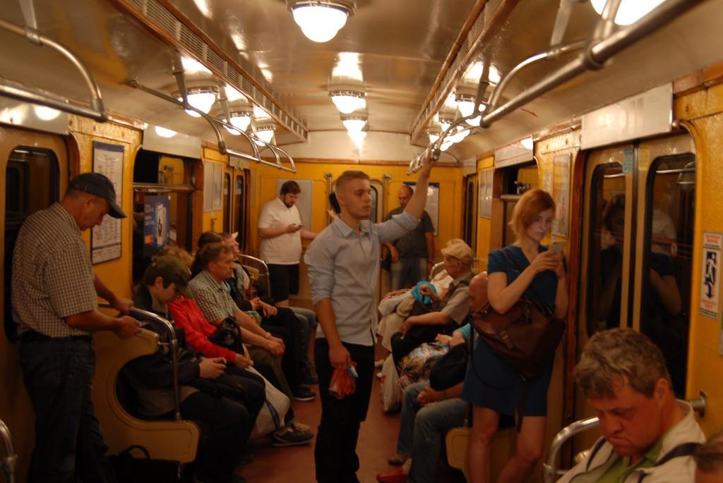 Metro. Rote Linie