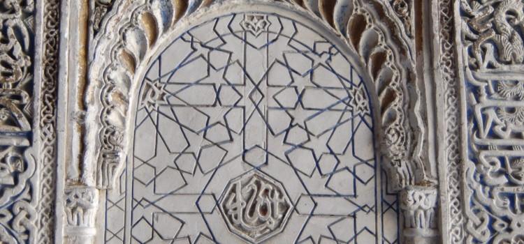 Ornamentik unter Nobelpreisverdacht?