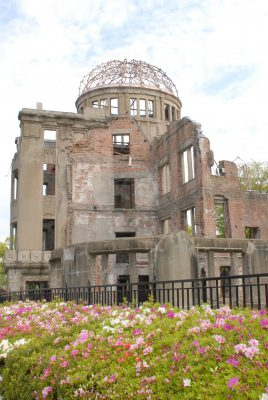 Hiroshima, 2016, Dome