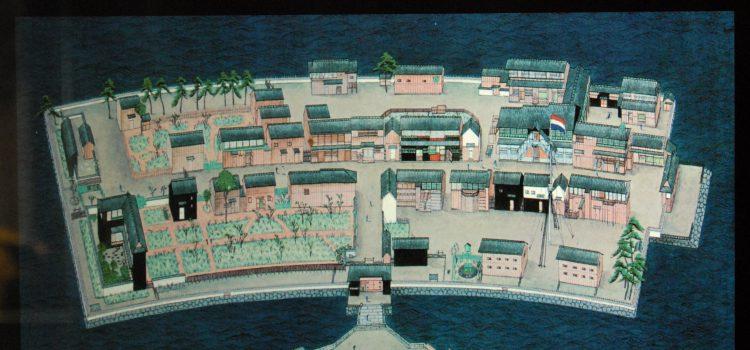 Nagasaki Dejima