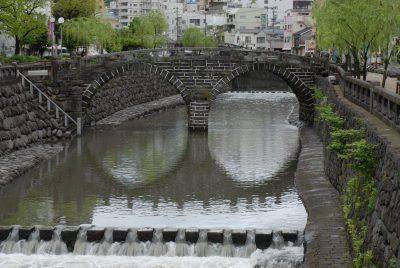 Nagasaki, 2016, Megane-Bridge