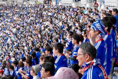 Tokio, 2016, Fussball in Yokohama