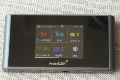 Tokio, 2016, WiFi-Kasten zum Einstecken
