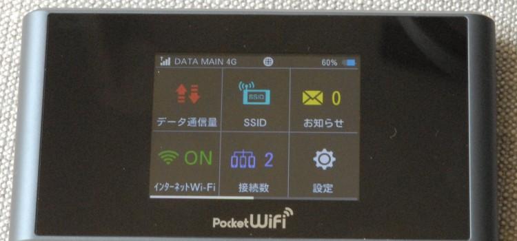 Online in Japan