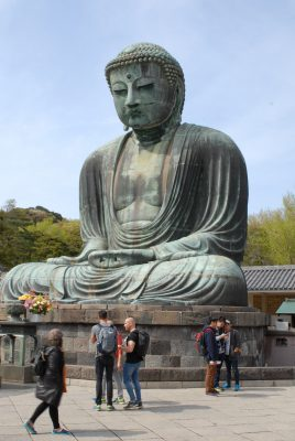 Kamakura, 2016