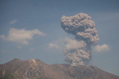 Mt. Minamidake erwacht.